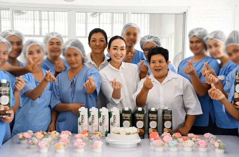 ส่งต่อความดีโครงการฝึกวิชาชีพการทำอาหารนานาชาติและขนมไทยในทัณฑสถานหญิงกลาง
