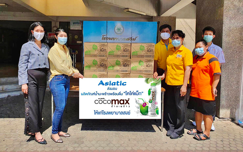 Cocomax CSR donated to Priest Hospital
