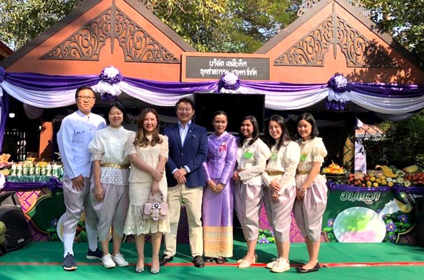 Ampawa at The National Park Rama II
