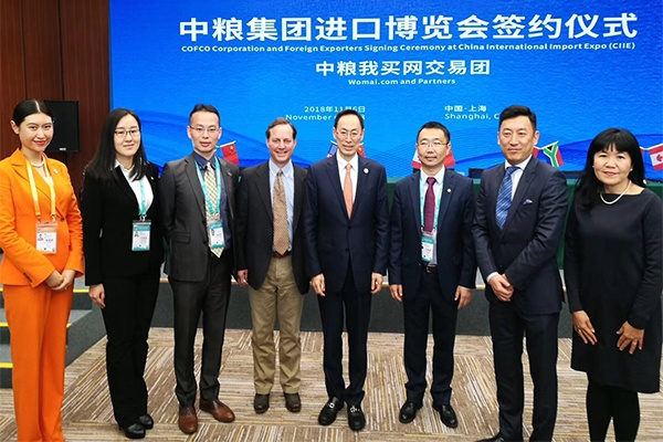 Womai hosts signing ceremony at CIIE to expand global supply chain of foodstuff