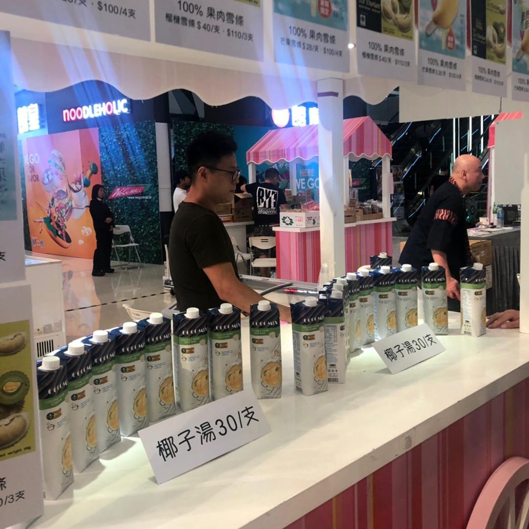 Cocomix at Hongkong